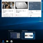 Windows7サポート終了間近!! 今、入れ替えるべき3つの理由