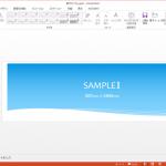 簡単!使える!特殊用紙印刷設定!(長尺印刷・封筒・ラベル紙)