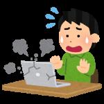 「UPS」で「まさか!」の電源トラブルからデータを守る!!