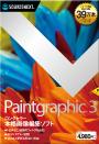Paintgraphic