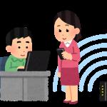 安全・簡単に情報共有!「ネットワークハードディスク」でデータの管理と共有!!