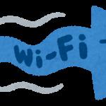 インターネットの速度を早くしたい!!無線LANを見直そう!