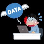 「NAS+クラウド」で、デジタルデータの「もしも」に備えを!!