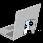 Wi-Fiのセキュリティは大丈夫?「暗号化方式」でセキュリティ強化!