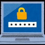 どんなパスワードも「パスワードマネージャー」で簡単管理!